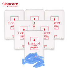 300pcs Sinocare Lancet Needles for Blood Glucose Testing Medical Blood Collecting Needles for Diabetes Tests