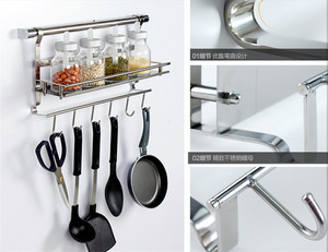 Image 2 - Stainless steel kitchen storage rack shelf bathroom shelf double layer rack shelf spice jar rack 1 layer shelf + 6 hook