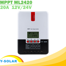 Controlador de carga Solar MPPT 20A, 12V 24V, automático, LCD, máximo 100V, regulador Solar de entrada PV para AGM, batería de litio de Gel de plomo y ácido
