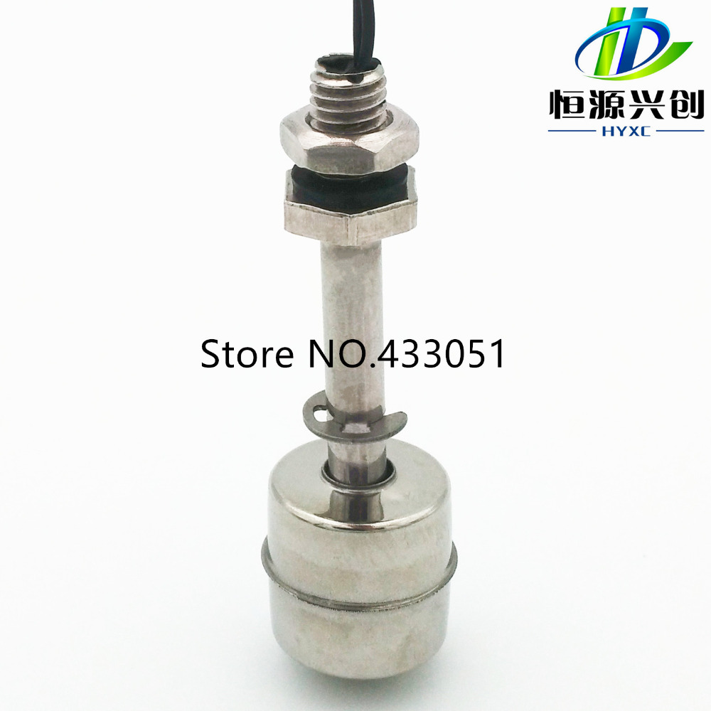 LS3 Free Shipping NEW Water Level Sensor Liquid Ball Float Switch Tank Pool Steel 10cm 4a 8a level float switch pp water level control for water pump water tower tank normally closed