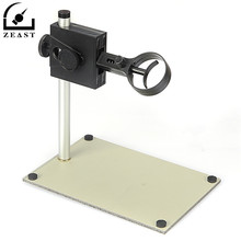 Cheapest prices Portable Adjustable Manual Digital USB Microscope Holder Stand Support Adjusted Up and Down Rotatable