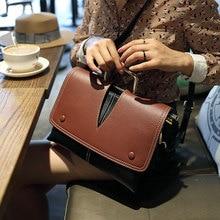 2018 новые европейские и американские тенденции моды сумка, верхний слой кожи, сумка, сумка на плечо, кожаная сумка.