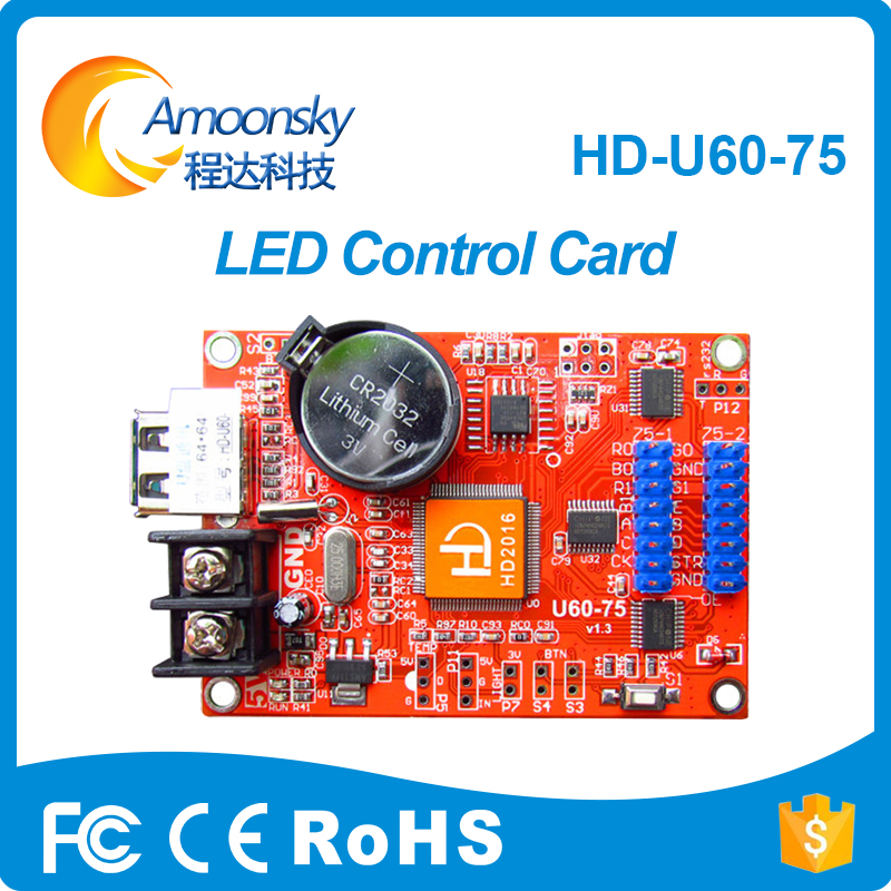Outdoor Advertising Red Led Scrolling Display P10 Async Control Card Hd U60 - 75