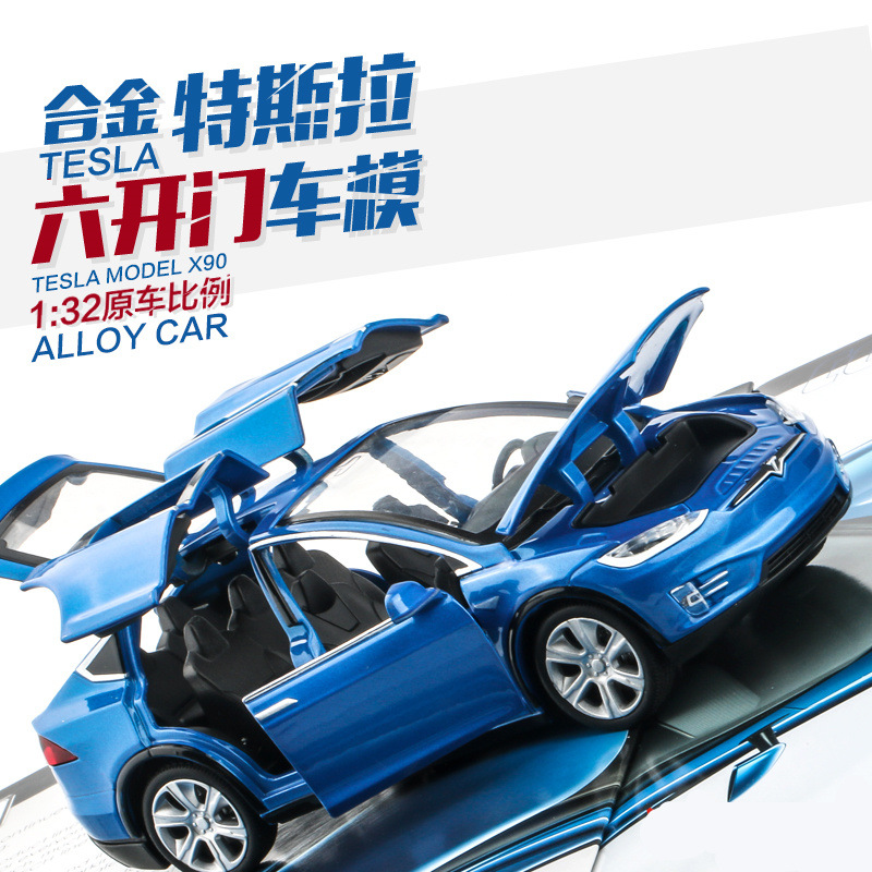 Sound & Light 1:32 Tesla MODEL X Sports Car Model Diecast Sound Super Racing Alloy Car Model Vehicles Toy Cars
