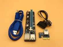 100 ADET VER 008C Yükseltme Sürümü PCI-E Yükseltici Express Yükseltici Kartı 1x ila 16x Genişletici 6Pin Güç Kablosu için BTC madenci Madencilik Makinesi