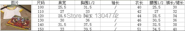 QQ20160527164326
