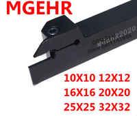 Neue 1 PCS MGEHL MGEHR1010 MGEHR1212 MGEHR1616 MGEHR2020 MGEHR2525 MGEHR3232-1,5/2/2,5/3/4 /5/6 CNC Drehmaschine Drehen Werkzeug Halter
