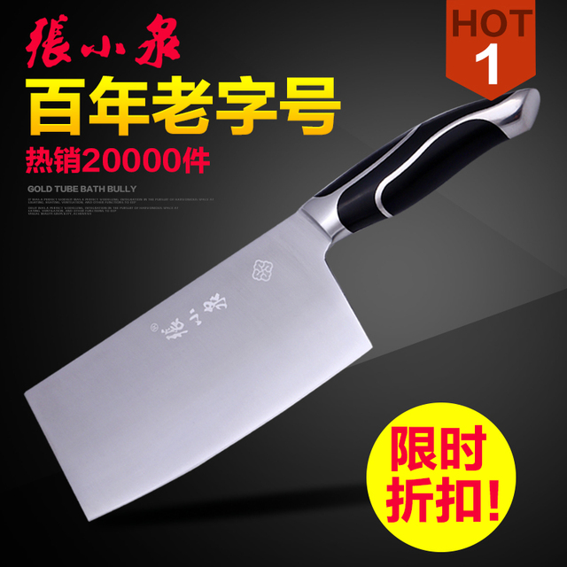 YAMYu0026CK Kitchen Knives Cooking Tools Chef Knives Household Vegetable Meat  Slices With The Sharpest Knife Sliced