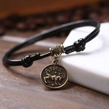Twelve Constellations Anklets For Women Men Vintage Adjustable Chain Black Rope Lovers Jewelry Creative Couples Accessories