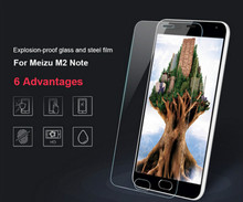 2x PREMIUM TEMPERED GLASS SCREEN PROTECTOR 0.3MM 9H 2.5D FILM FOIL COVER TOUGHENED PROTECTIVE GUARD FOR MEIZU M2 NOTE GLASS FOIL
