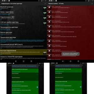 Image 3 - EML327 OBD2 V1.5 自動車スキャナ elm 327 V1.5 OBD 2 ODB2 Autoscanner ELM 327 V 1.5 OBD2 Bluetooth アダプタロシア語圏