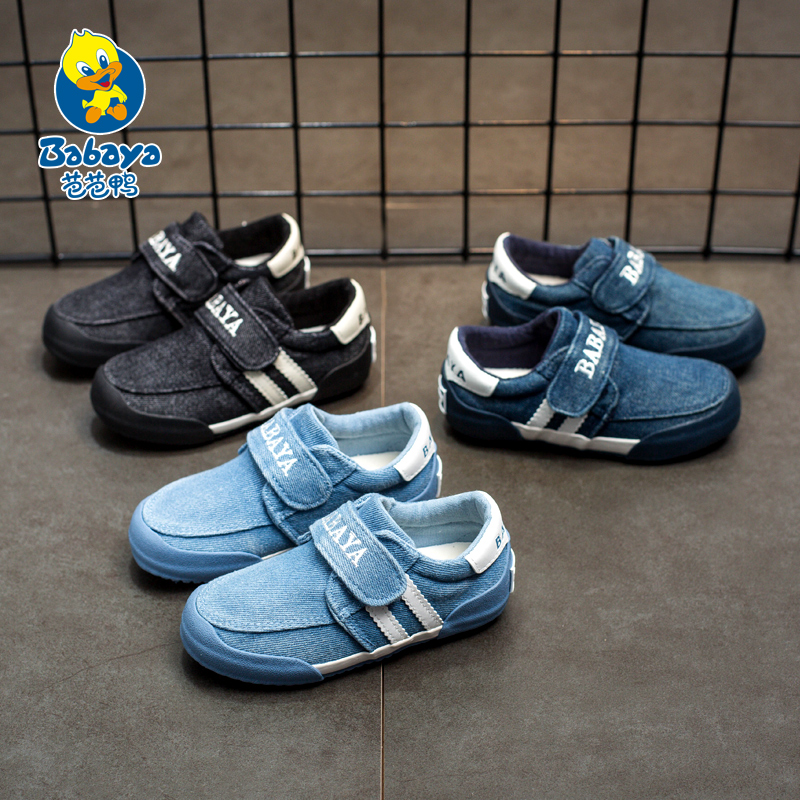 Babaya 2017 New Children shoes boys sneakers girls sport shoes 24-38 child leisure trainers casual breathable kids running shoes hobibear classic sport kids shoes girls school sneakers fashion active shoes for boys trainers all season 26 37