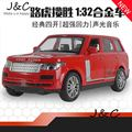 Free shipping Rover Range SUV alloy car models 1:32 Sound and light back to power four door, children's toys gifts