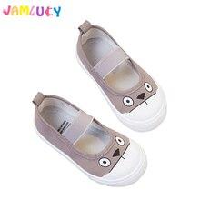 Schoenen Meisjes Voor Schoenen
