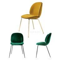 1 компл../2 шт. креативный минималистичный современный простой стиль обеденный стул для столовой Гостиная компьютерное кресло с мягкой подуш