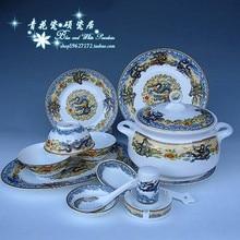 Nine Palace series 56 Phnom Penh Jingdezhen ceramic bone china tableware set