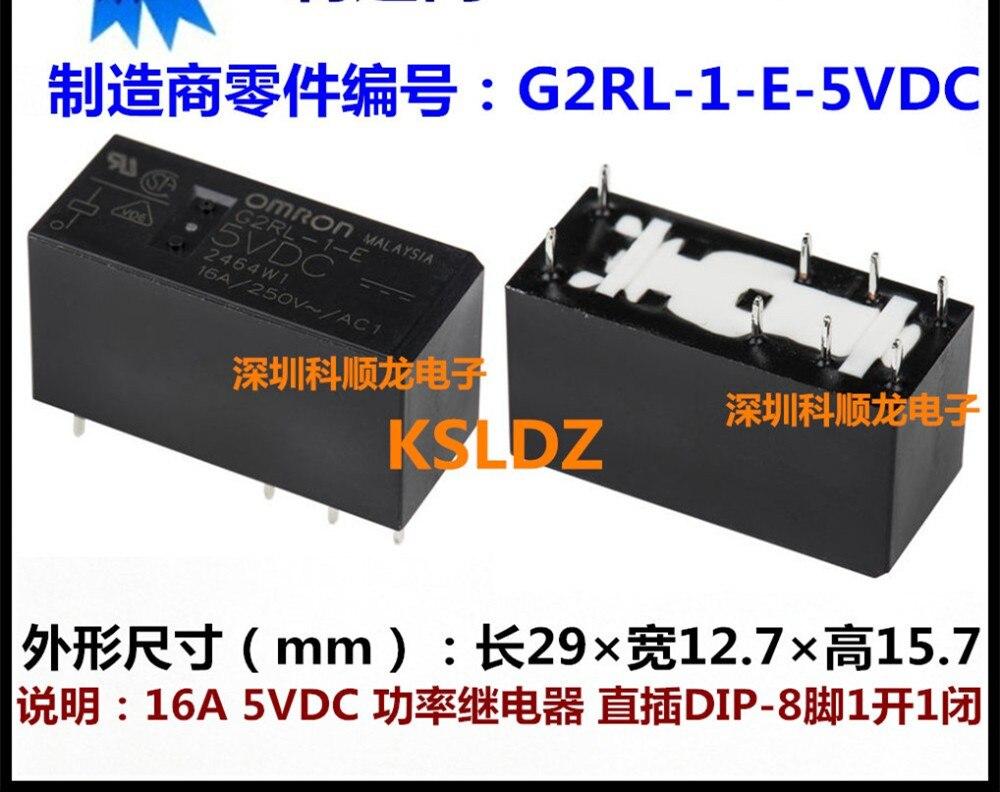 100% Original Novo G2RL-1-E G2RL-1-E-5VDC G2RL-1-E-12VDC G2RL-1-E-24VDC 8 PINOS 5VDC 12VDC Power Relay 24VDC 16A250VAC