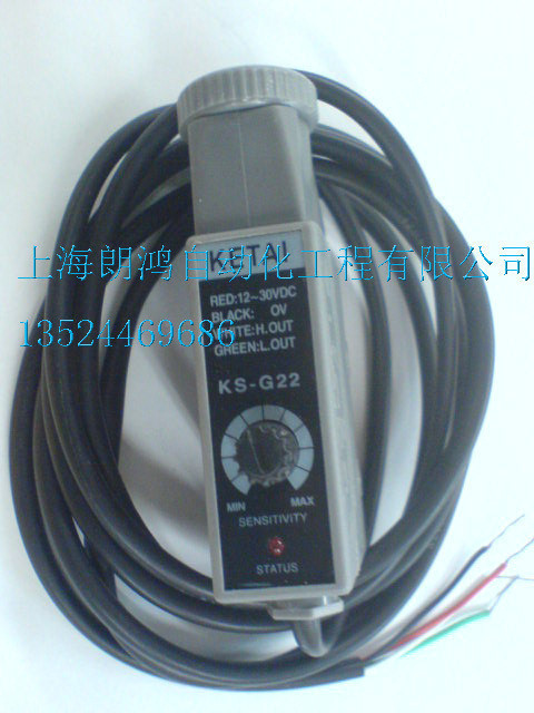 все цены на KS-G22  KETAI  color photoelectric sensors, color photoelectric switch Making electromechanical онлайн
