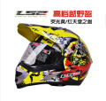Ls2 4wd Motocross motorcycle helmet dual-use belt lenses dimming off road motorbike helmet with ABS ls2 model MX433 more color