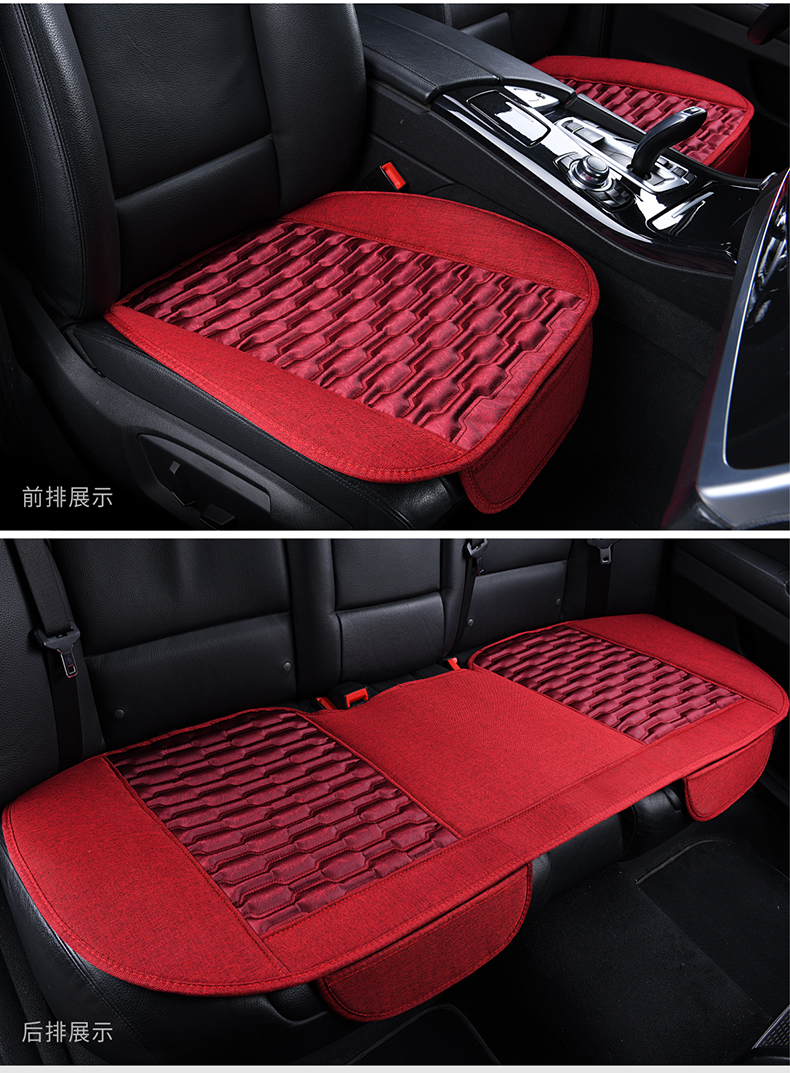 Buckwheat 3 PCS Set Car Front Seat And Long Back Seat General Buckwheat Shell Breathable Car Seat Mat Automobile Seat Covers