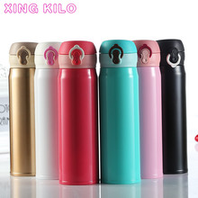 Stainless steel vacuum flask custom printed logo gift cup lettering advertising wholesale men and women portable