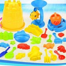 25 шт./компл. дети Пластик пляж игрушки замок Форма ведро мультфильм животных глины плесень море игрушки Наборы играть песок реквизит подарок