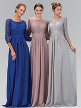 Royal Blue 2017 A-line Scoop 3/4 Sleeves Chiffon Lace Long Bridesmaid Dresses Cheap Under 50 Wedding Party Dresses