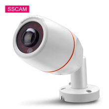 Waterproof 5MP AHD Video Surveillance Camera Outdoor 180 Degrees Wide Angle Fisheye Home Security CCTV Camera with OSD Cable