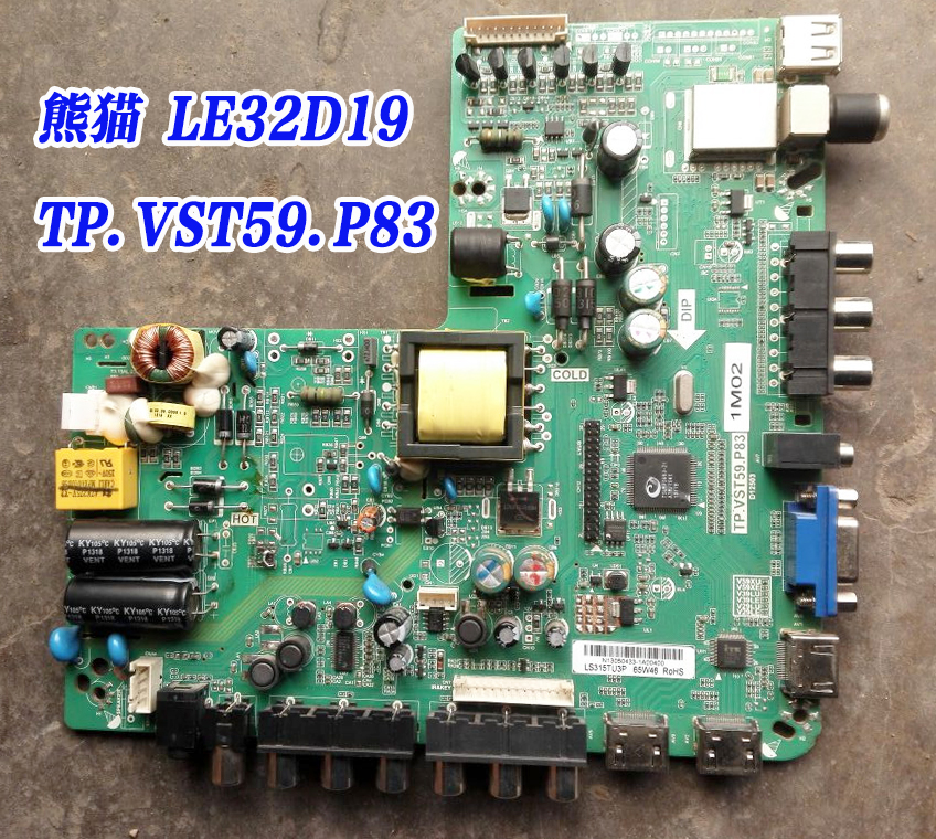 все цены на New original panda LE32D19 motherboard TP.VST59.P83 matching screen LS315TU3P10 онлайн