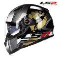 2016 famous brand ls2 ff396 full face motorcycle helmet Glass fiber casco double lens racing capacete mens ls2 helmet