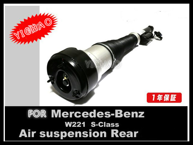 for Mercedes benz S-Class W216 W221 REAR left Air Suspension Shock A 221 320 55 13 ; 2213205513 A 221 320 13 38 ; 2213201338