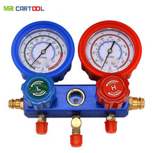 New R134A AC Refrigeration Air Conditioning AC Diagnostic Manifold Gauge Tool Set Air Conditioner Service Tool