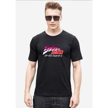 JoJo's Bizarre Adventure T-shirts