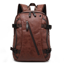 2016 New arrival men Backpacks PU Leather fashion bag women backpack school bag outdoor travel men's backpacks men bags W8103