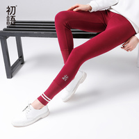 Toyouth Women Leggings 2016 Autumn Ankle Length Printed Skinny Stretch Solid Fashion Cotton Leggings