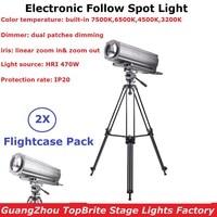 2 XLot кофр пакет HRI 470 Вт электронный Следуйте Точечные светильники DMX следующих огней IP20 ТВ Studio Театр сценический эффект огни