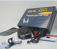 Best Car detector radar STR525+ Russian version Anti Laser bands Detector Detection Voice Safety Alert Full band detection
