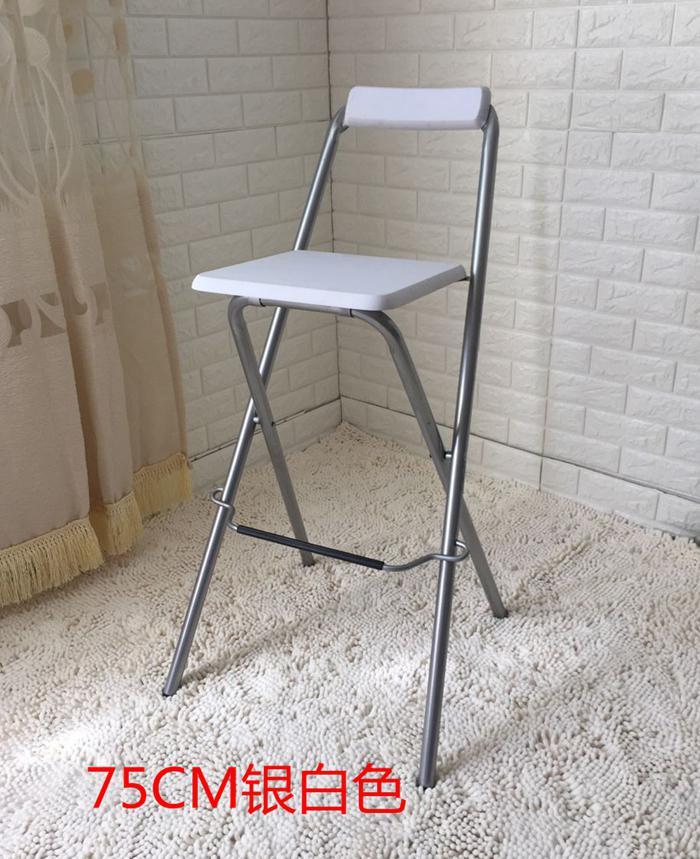 New European High Stool Bar Stool Bar Stool Folding Fishing Stool Thickening High Chair
