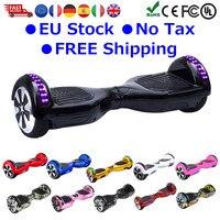 Склад в Европе Ховерборд 6,5 дюймов самобалансирующийся скутер электрический скейтборд электрическая плата балансировочная доска Trotinette