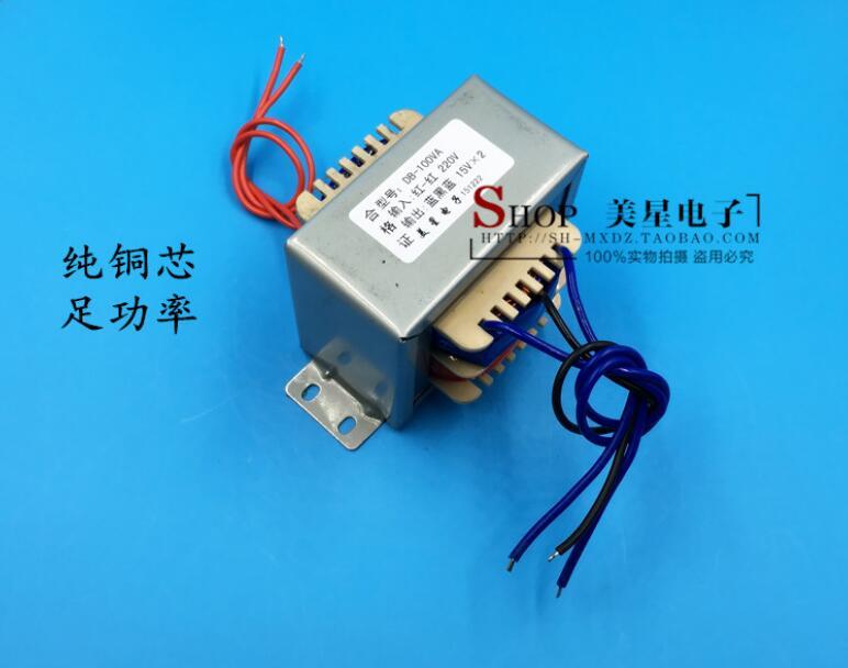 все цены на 15V-0-15V 3A Transformer 100VA 220V input EI86 Transformer power supply transformer онлайн