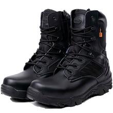 Spring Autumn Men Military Combat Boots Tactical Desert Shoes Climbing Outdoor Ankle Boots Men Work Army Botas Tacticos Zapatos