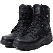 Spring Autumn Men Military Combat Boots Tactical Desert Shoes Climbing Outdoor Ankle Boots Men Work Army Botas Tacticos Zapatos