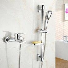 Dofaso simple bath shower faucet wall mount handheld set