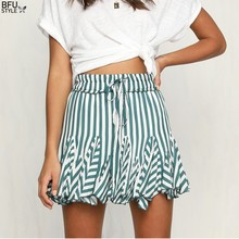 157f442684 Sweet Striped Skirts Hign Waist Ladies Fashion Casual Mini Skirt Blue Skirt  Women New Arrival 2018Summer Cute Black Yellow Skirt
