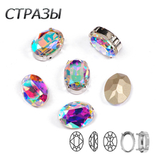 Oval Strass Crystal AB Rhinestones Pointback Fancy Stones Glass Applique Garment Cucire Decorations