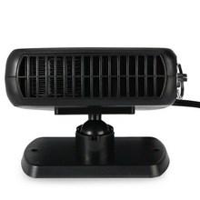 Portátil 12 V 150 W 2 en 1 Auto Del Coche Calentador de Ventilador Calefacción con Basculante Mango Entusiastas de la Conducción Defroster Demister