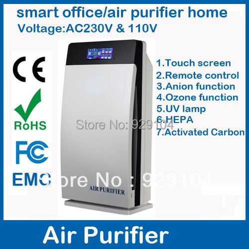 Multiply Air Purifier HEPA, Activated, Carbon, Ozone, Negative ion, UV, GL-8138 Air freshener for homeswith CE FCC ROHS  negative ion air cleaning box air mate for bedroom with true hepa activated carbon filter electric arc pm 2 5 allergen free