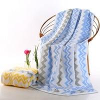 Gift Fashion Classic Luxury Wavy Stripe Bath Towel 70 140cm Super Soft Cotton Sandy Bech Towel