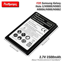 3.7V 3500mAh Li-Po Battery For Samsung Galaxy Note 3 N9000 N9002 N9005 N9006 SM-N900 SM-N9000 SM-N9002 SM-N9005 SM-N9006