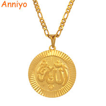 Anniyo High Quality Gold Color Allah Necklace,Round Charm Pendant Islam Prophet Arab Jewelry Women/Men Middle East Gifts #200004(China)